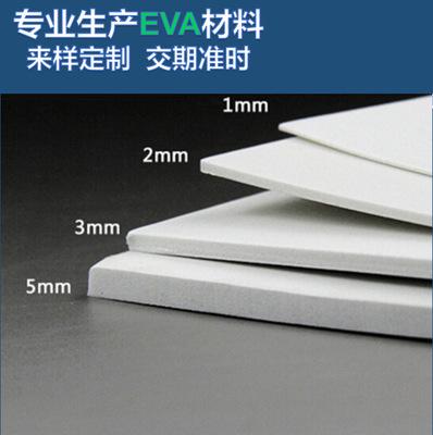 EVA板材-002
