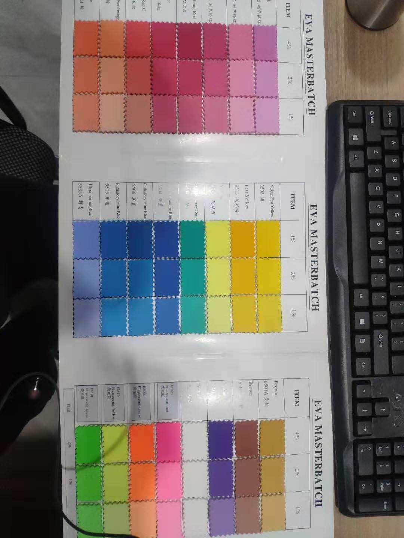 彩色EVA-003